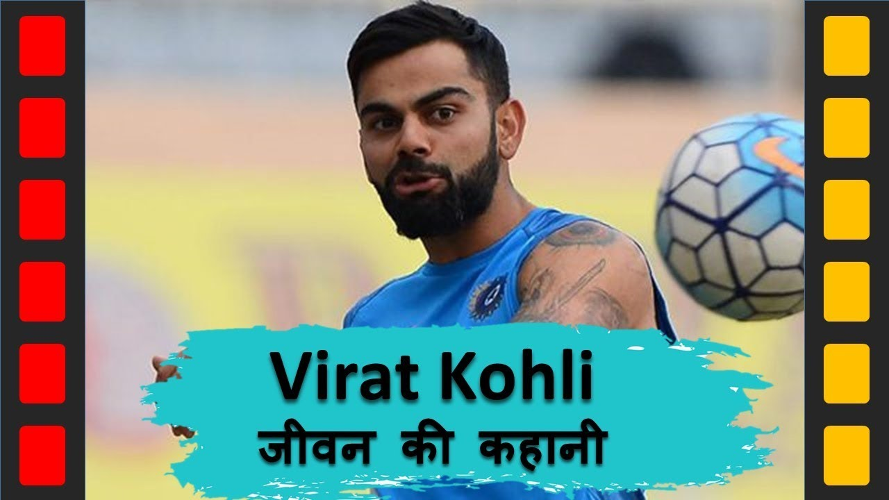 Virat Kohli Biography Biography In Hindi Virat Kohli Wiki