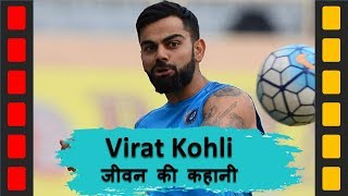 Virat Kohli Biography Biography In Hindi Virat Kohli
