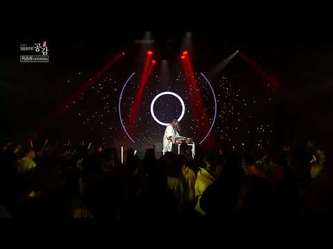 [EBS 스페이스 공감] 미공개 영상 키라라(KIRARA) - Wish