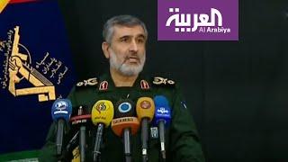 المؤتمر كاملا.. الحرس الثوري الإيراني يعترف بإسقاط الطائرة الأوكرانية