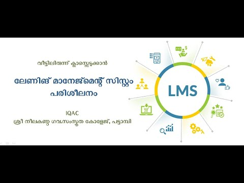 GCP LMS Training Hand On Training Class Recorded  Day 5