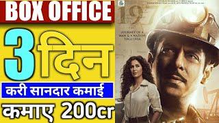 Bharat 3th Day Box Office Collection ,Bharat Box Office Collection Day 3, Salman Khan, Katrina Kaif,