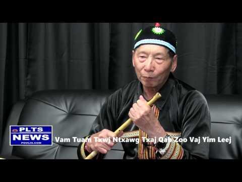 Pao Lee Talk Show: Vam Tuam Vaj Tshuab Raj HMoob # 2 thumbnail