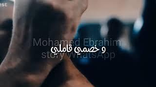خناقه فيلم حديد حاله واتس