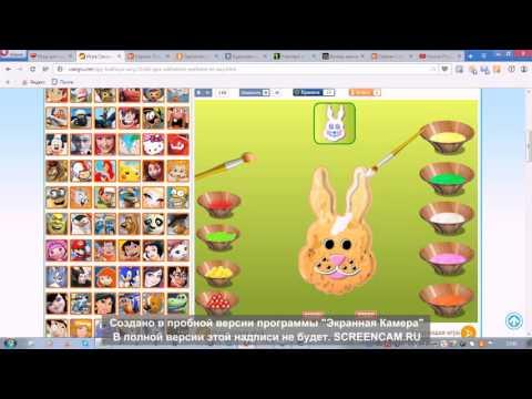 Игры Кухня Сары играть онлайн
