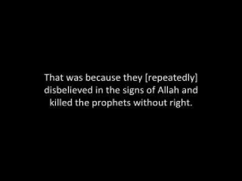 The Qur'an (Chapter 2, Verses 40-66) Sura Al-Baqarah