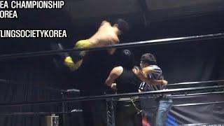 한국고딩레슬러 VS 한국 싸이코 레슬러 킹오브 코리아 …