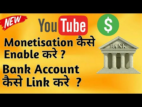 How to Enable Monetization on youtube 2017 after 10 k views | Link Bank account to Youtube Channel