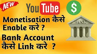 How to Enable Monetization on youtube 2017| How to Link Bank account with Youtube Channel