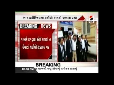 Lawyers on Strike in Vadodara || Sandesh News