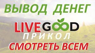 Как гребут деньги лопатой