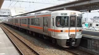 313系Y13編成 普通豊橋行き 新所原駅発車