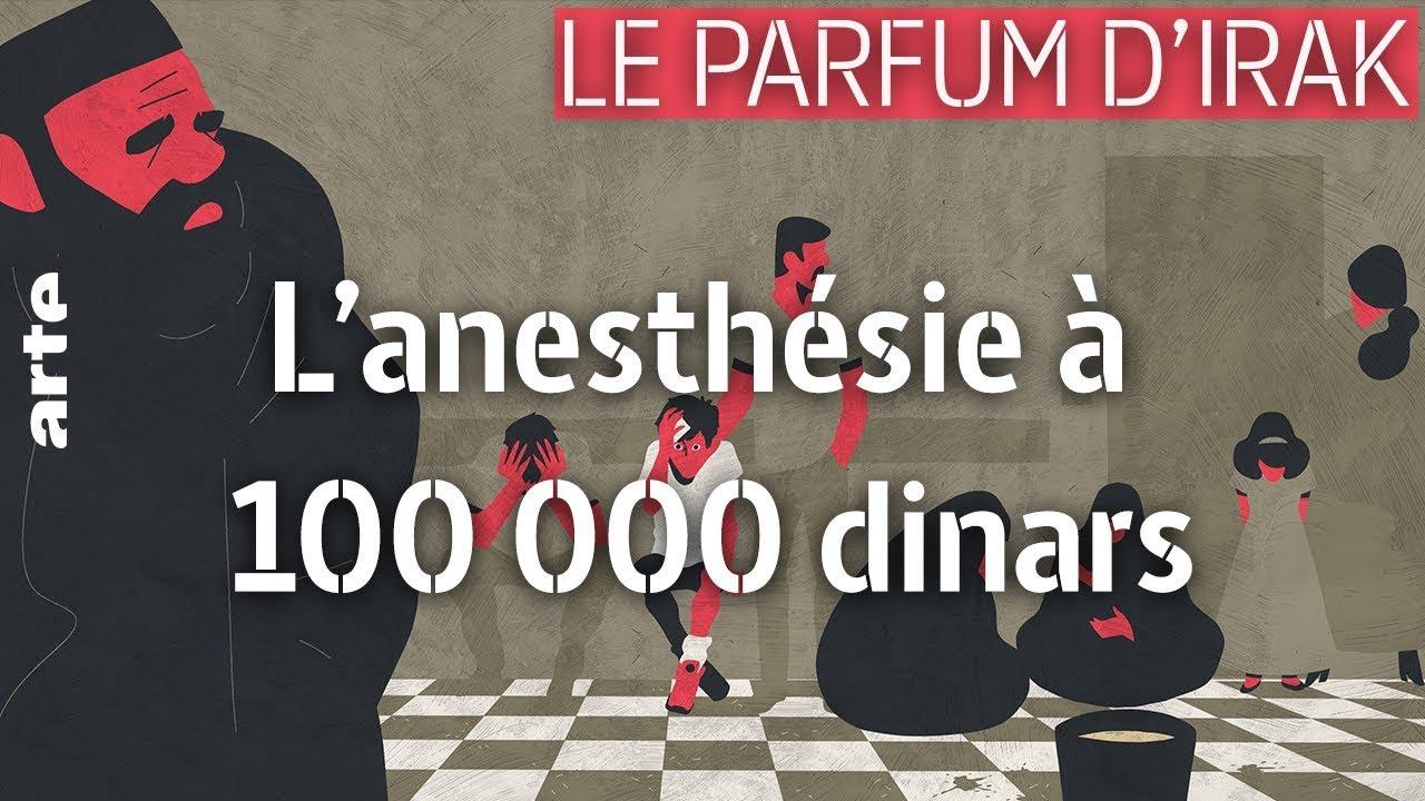 L'anesthésie à 100 000 dinars | Le Parfum d'Irak #11 | ARTE