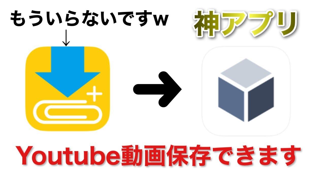 データ 移行 kingbox