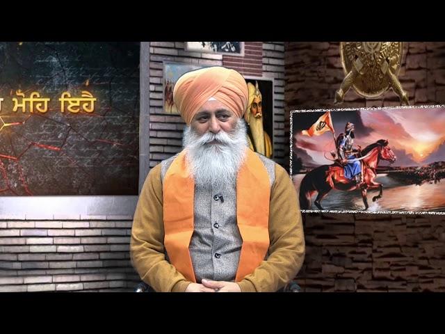 E423 Khalsa Raj Kive Baneya Special Show Sangat TV