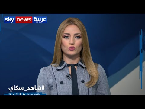 المساء | القوات العراقية تنفذ عمليات استباقية لملاحقة عناصر تنظيم داعش  - نشر قبل 14 ساعة