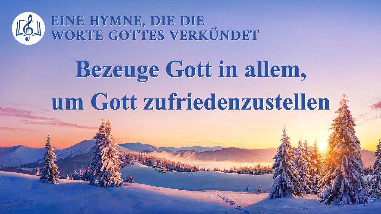 Bezeuge Gott in allem, um Gott zufriedenzustellen   Christliches Lied
