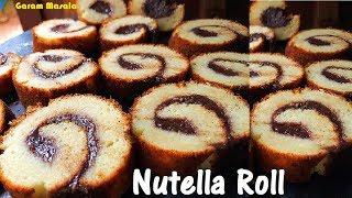 നുട്ടല്ല റോൾ; ?ഓവൻ ഇല്ലാതെ പാനിൽ ഉണ്ടാക്കിയത് Nutella Swiss Roll without oven