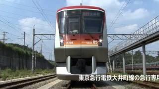 鉄道車両形式集 6「旧国鉄形気動...