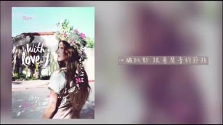 【中字】 Jessica (제시카) - FLY (플라이)  (Feat.Fabolous)