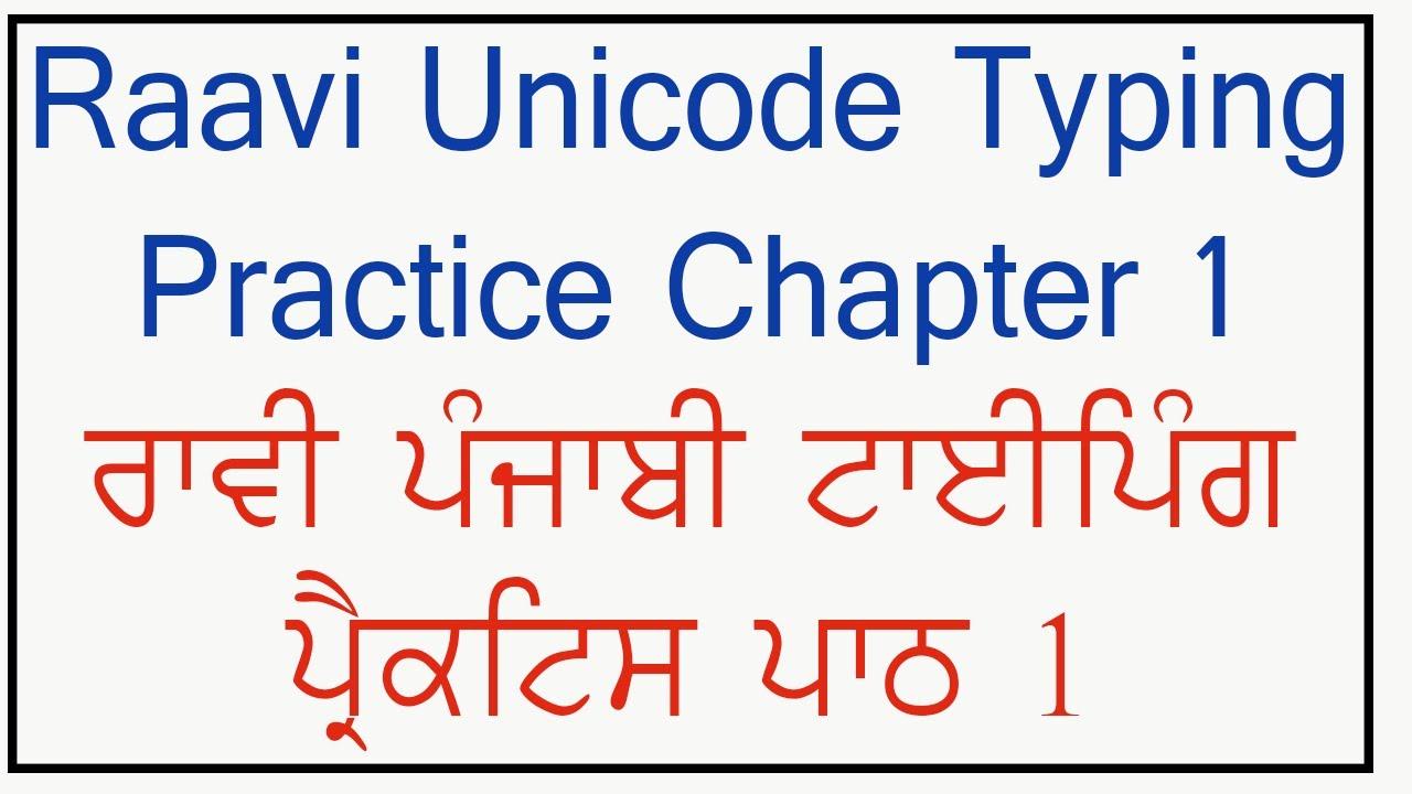 online punjabi typing in raavi font