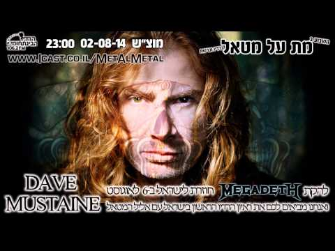 Megadeth's Dave Mustaine @ Met Al Metal radio show (Israel)