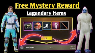 New Trick to Get Free Rewards in PubG Mobile 100% Working || Free Mystery Rewards Location in PubG |