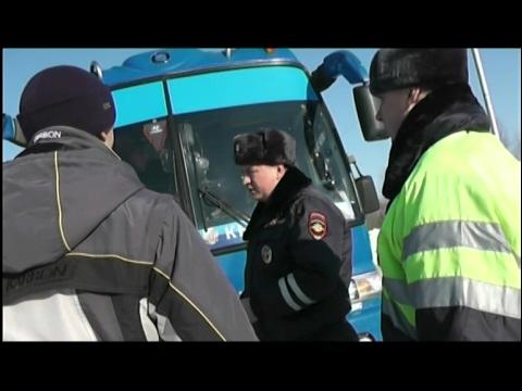 Из-за проверок автобуса ГИБДД дети ехали на соревнования 30 часов вместо 6