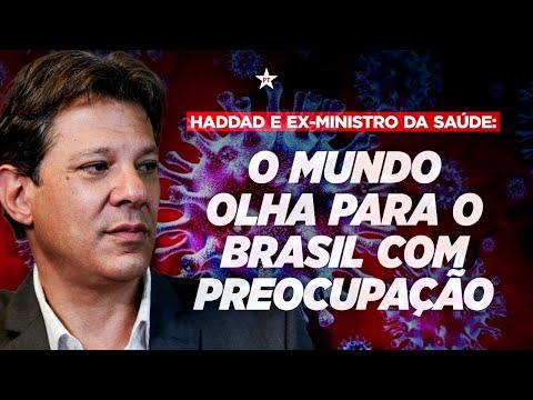 Painel Haddad - Fernando Haddad entrevista Arthur Chioro