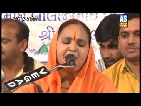 Mari Heli Re || Jayshree Mataji Na Bhajan || Bileshvar Live || Bhavya Santvani Dayro