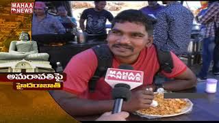 అమరావతి గురించి హైదరాబాద్ ప్రజలు ఏమనుకుంటున్నారు? : Hyderabadisand#39; Thoughts on Amaravati Capital
