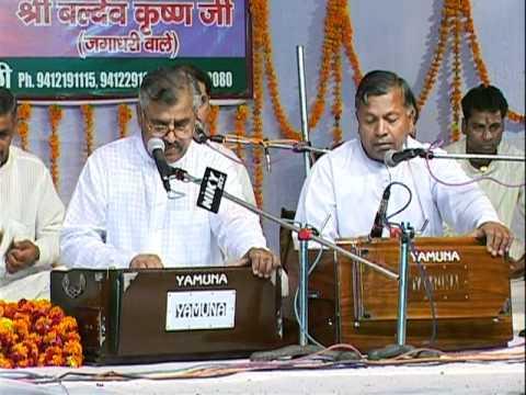 Hari Ka Bhajan Karo Hari Hai Tumara [Full Song] Hari Ka Bhajan Karo Hari Hai Tumhara