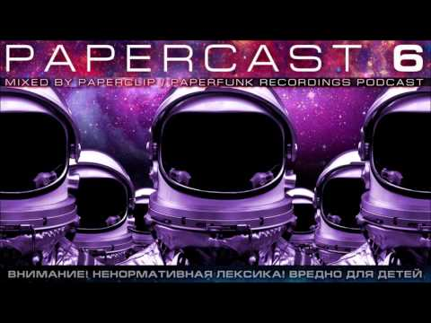 Papercast 6 mixed by Paperclip (18+) 128kbps