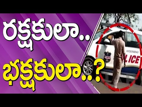 Hyderabadలో పోలీస్ ఆగడాలు | Police Over Action At NTR Garden | Viral Video | Bharat Today