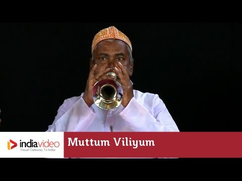 Muttum Viliyum – a Muslim art form