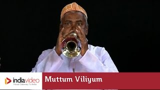 Muttum Viliyum -- A Muslim Art Form | India Video