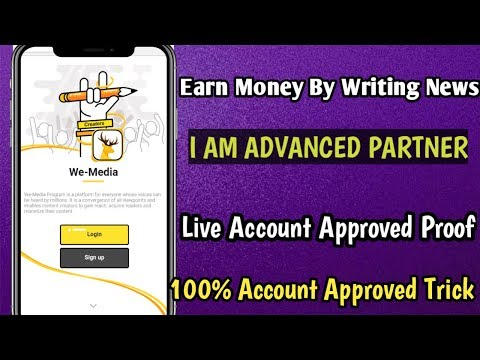 How To Earn Money From UC News { 2020 } ? || UC We Media Account Register || Hindi