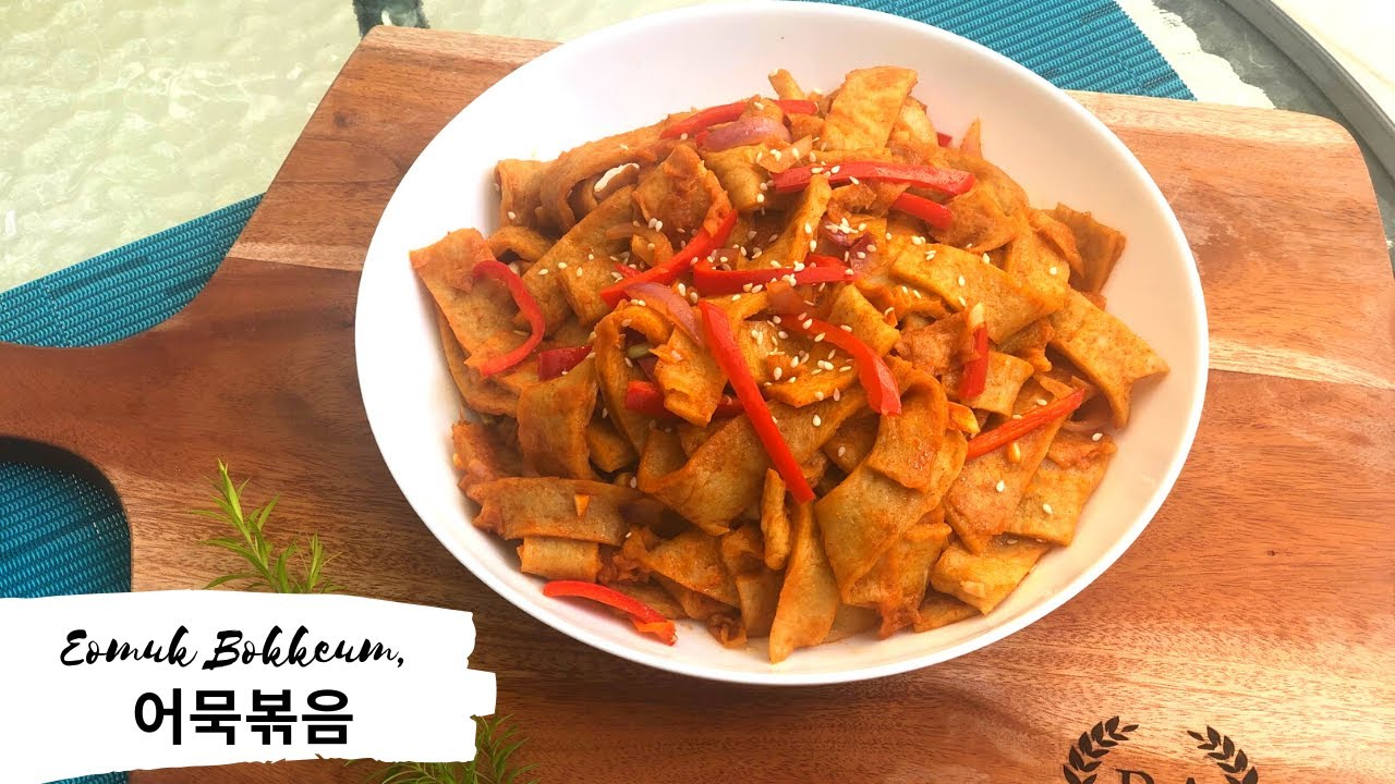 Learn How To Make This Popular Korean Stir Fry Fish Cake Side Dish Youtube