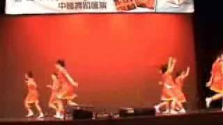 《傷健共融一家親》中國舞蹈匯演 - 阿里山之歌 德會救主學校