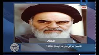 بالفيديو.. المسلماني: تمثيل قوي للسعودية في المؤتمر السنوي العالمي للمعارضة الإيرانية