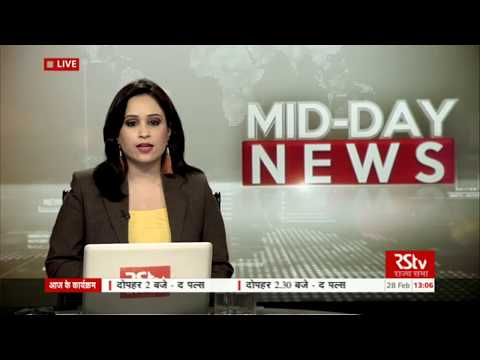 English News Bulletin – Feb 28, 2018 (1 pm)