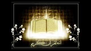 Sourate Ya Sin par Fahd Al Kanderi
