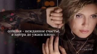 Нету счастья в Личной жизни Екатерина Вознесенская