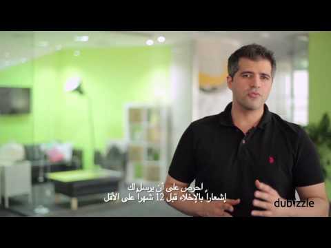 #iknowmyrights | 3 Bite Size Tips For Dubai Tenants