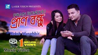 Pran Bondho By Rakib Musabbir - New  2018