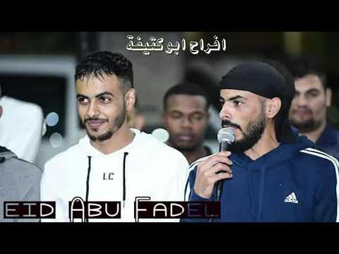 2019 فؤاد ابو بنيه وخليل الطرشان نااااار \دحيه البارح امي جبتني المغرب دحيت الهي
