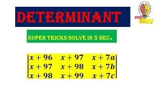 Determinant Short trick For IIT JEE / NDA / BHU / JMI Part 2 Study buddy