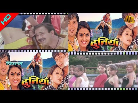 Nepali Movie Duniya Audio & Video Collection Songs | AB Pictures Farm | B.G Dali
