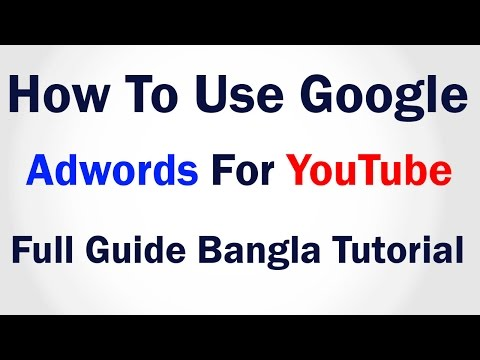 How to use google adward For youtube video promote full guide bangla tutorial