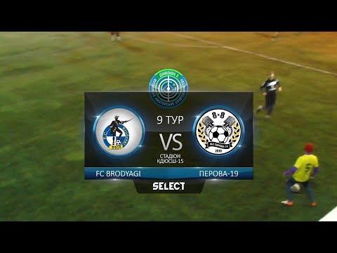 (Д3) FC Brodyagi - Перова-19